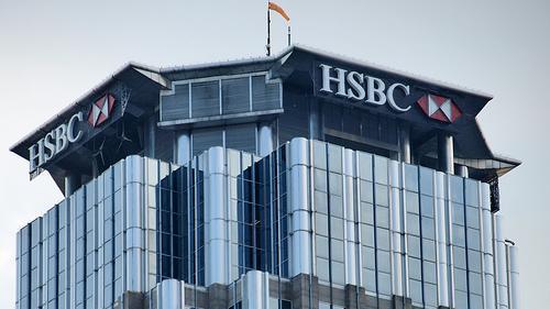 Logo HSBC sur un immeuble