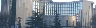 Banque populaire de Chine à Pékin