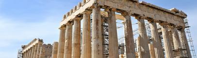 Grèce  Athènes