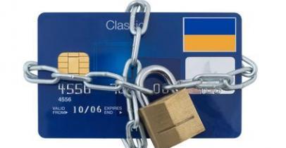 carte bancaire cadenassée