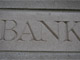 signe bank