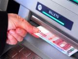 distributeur de billets