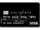 Nouvelle carte Visa Infinite