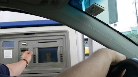 """Un """"drive-in"""" bancaire dans le Texas en 2008"""