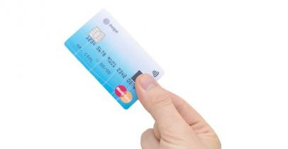 Carte Mastercard biométrique