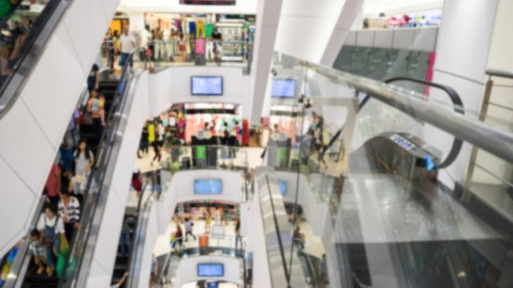 Un centre commercial