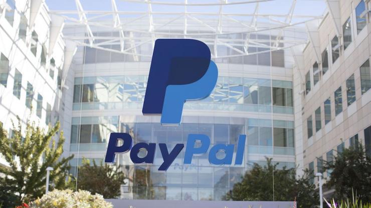 Siège de PayPal