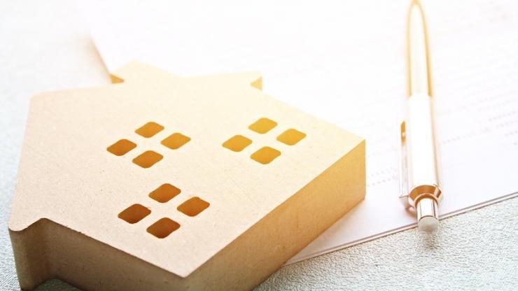 prt immobilier comment changer d 39 assurance emprunteur en. Black Bedroom Furniture Sets. Home Design Ideas