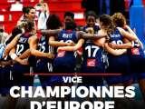 Equipe de France de basket féminin vice-championne d'Europe en 2017
